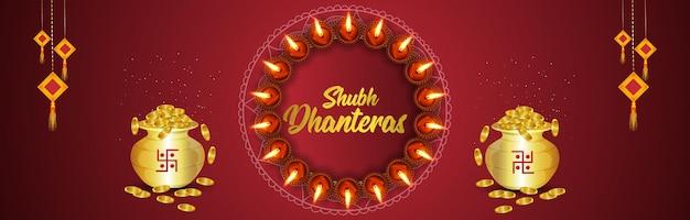 Banner ou cabeçalho do festival indiano shubh dhanteras com pote de moedas de ouro