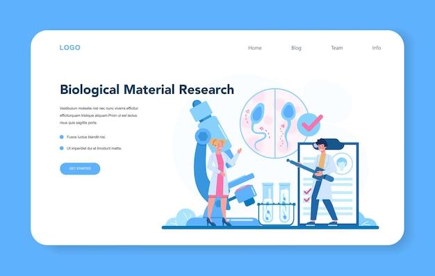Banner ou página de aterrissagem para reprodutologistas e saúde reprodutiva.