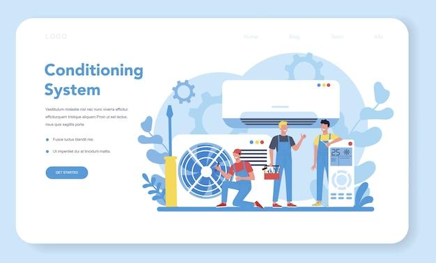 Banner ou página de destino do serviço de reparo e instalação de ar condicionado