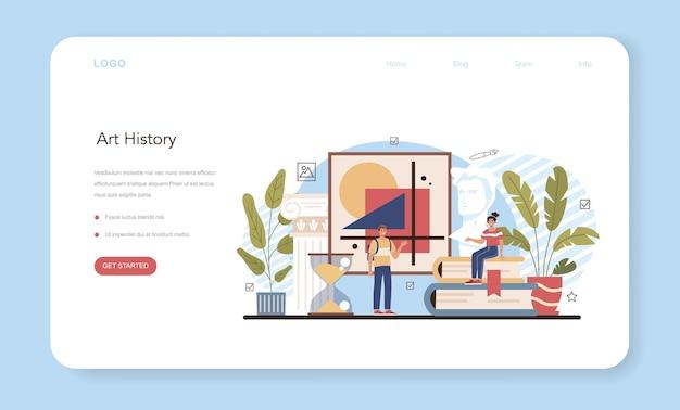 Banner ou página inicial da web de história da educação escolar de arte. estudante estudando