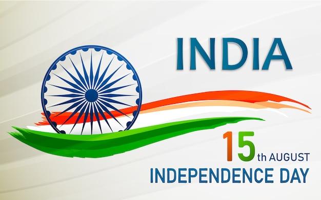 Banner ou panfleto para 15 de agosto, comemoração do dia da independência feliz.