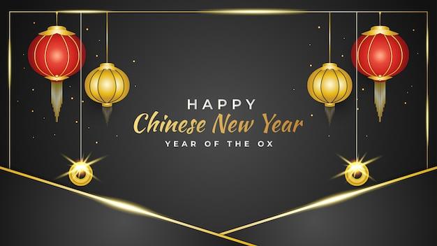 Banner ou pôster de feliz ano novo chinês com lanternas vermelhas e douradas isoladas em fundo preto