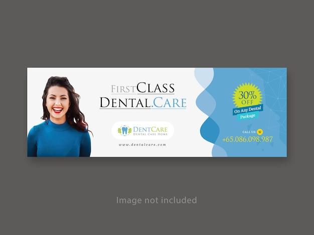 Banner outdoor azul de atendimento odontológico com desenho abstrato