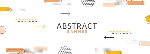 Banner padrão abstrato ou fundo do cabeçalho.