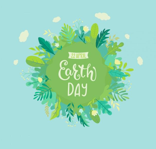 Banner para o dia da terra para celebração de segurança do meio ambiente.