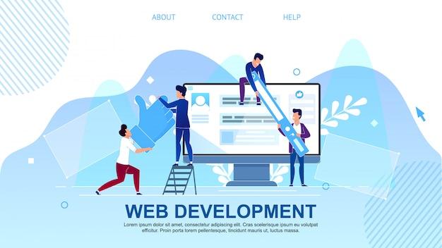 Banner plana é escrita cartoon de desenvolvimento web.