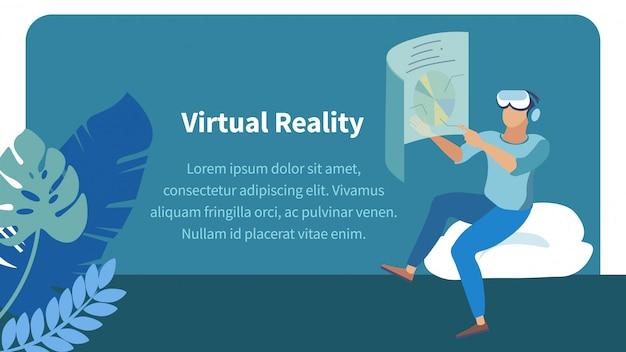 Banner plano de tecnologia de realidade aumentada