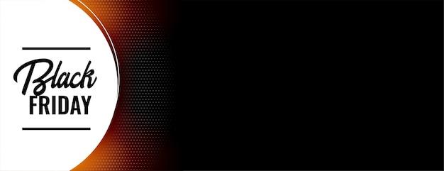 Banner preto de venda na sexta-feira com design de espaço de texto