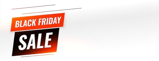 Banner preto de venda na sexta-feira com espaço de texto