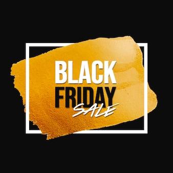 Banner preto de venda na sexta-feira com pincelada dourada e moldura branca