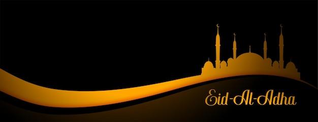 Banner preto e dourado do festival de eid al adha