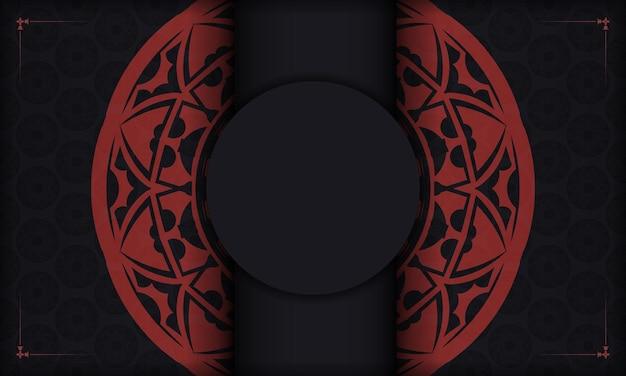 Banner preto e vermelho com enfeites luxuosos e lugar para o seu logotipo. modelo de design de impressão de cartão postal com padrões gregos.