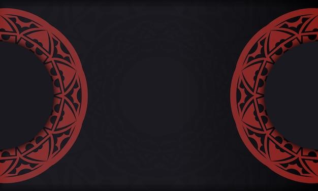 Banner preto-vermelho com ornamentos luxuosos e lugar para o seu texto. design de cartão postal pronto para impressão com padrões gregos.