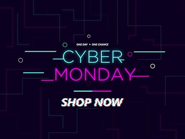 Banner promocional de cyber segunda-feira com efeito de brilho externo