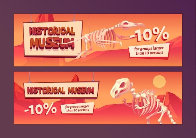 Banner promocional de museu histórico com esqueleto de dinossauro tiranossauro rex