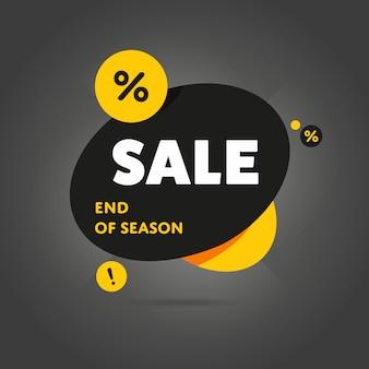 Banner promocional de publicidade de venda exclusiva