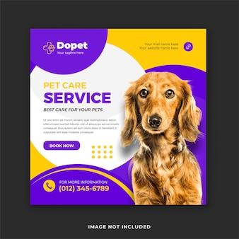 Banner promocional do serviço de cuidados com animais de estimação e modelo de postagem no instagram