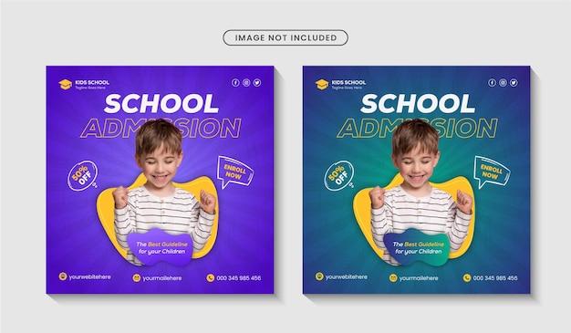 Banner quadrado de admissão escolar e modelo de postagem de mídia social instagram premium vector