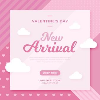 Banner quadrado de promoção do dia dos namorados