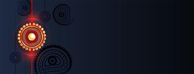 Banner raksha bandhan tradicional com espaço de texto
