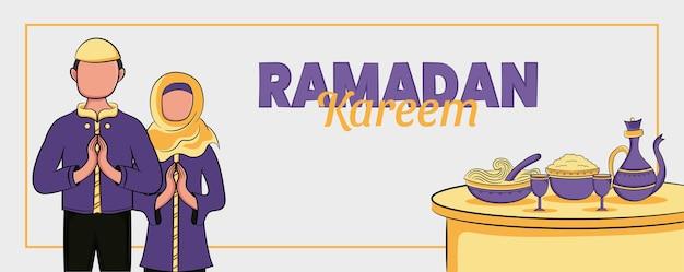 Banner ramadan kareem