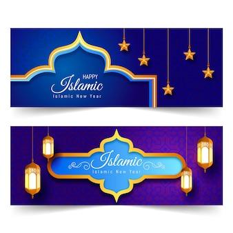 Banner realista ano novo islâmico