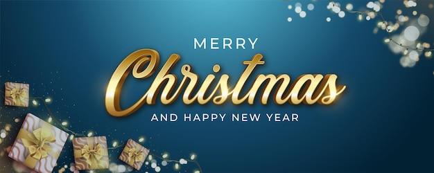 Banner realista de feliz natal com caixas de presente e luz decorativa de glitter dourados