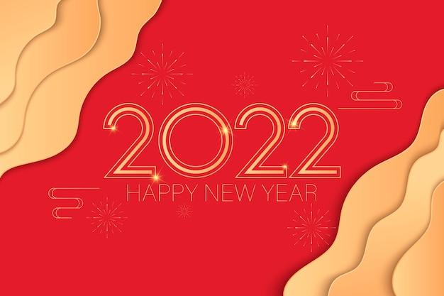Banner recortado em papel dourado de feliz ano novo de 2022 em estilo papel para os folhetos de suas férias sazonais