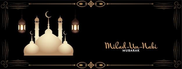 Banner religioso islâmico milad un nabi mubarak