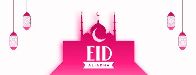 Banner rosa do festival de feriado muçulmano eid al adha