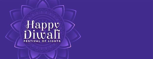Banner roxo de diwali feliz com decoração de mandala