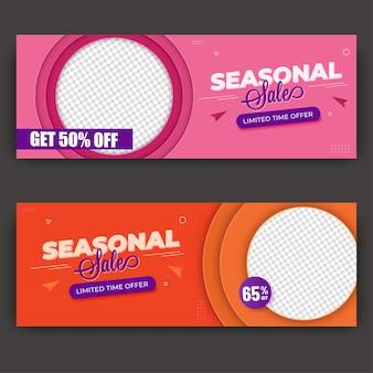 Banner sazonal ou design de cabeçalho com melhor oferta de desconto e espaço para a imagem do produto em duas opções de cores.