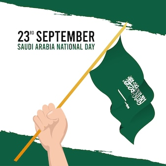 Banner swisssaudi arabia banner template celebrações do dia nacional bandeira da arábia saudita