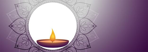 Banner vazio elegante feliz diwali roxo