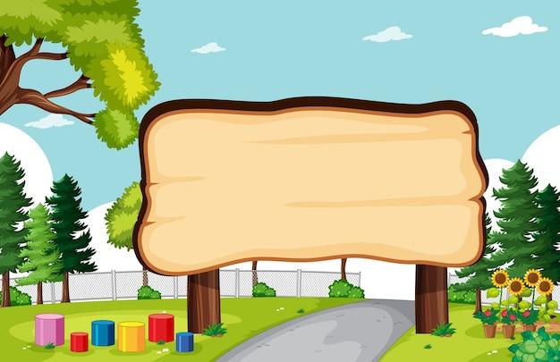Banner vazio no cenário do parque natural