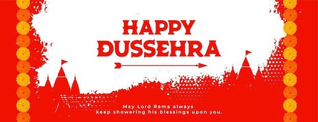 Banner vermelho de dussehra feliz com templos e flores