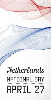 Banner vertical do dia nacional do país em vetor de estilo de linhas de mesclagem com data