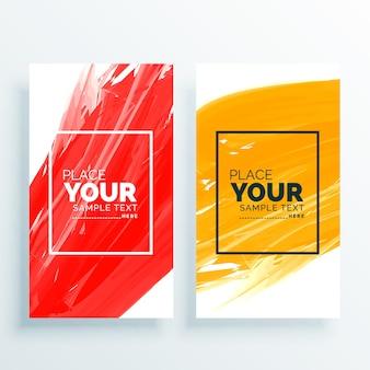 Banners abstratos vermelhos e amarelos definidos fundo
