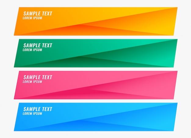Banners coloridos brilhantes conjunto com espaço de texto