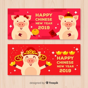 Banners criativos do ano novo chinês