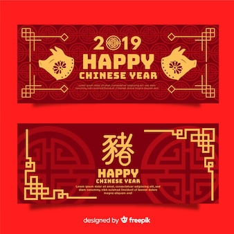 Banners criativos do ano novo chinês