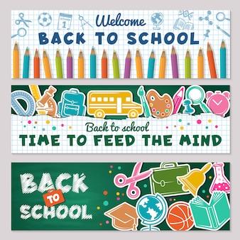 Banners da escola. ilustrações para volta às bandeiras da escola