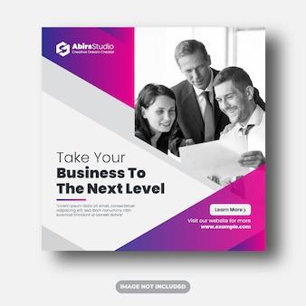 Banners da web de mídia social corporativa modelo premium