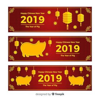 Banners de ano novo chinês 2019