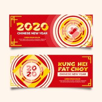Banners de ano novo chinês colorido em design plano