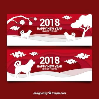 Banners de ano novo chinês com formas de papel