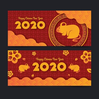 Banners de ano novo chinês vermelho e dourado