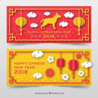 Banners de ano novo vermelho e amarelo chinês