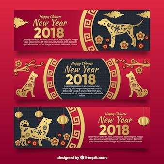 Banners de ano novo vermelho e preto chinês