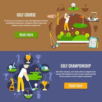 Banners de campeonato e campo de golfe